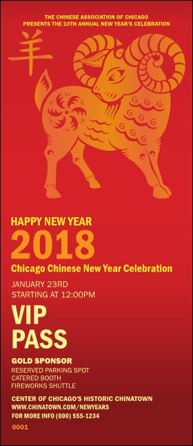 Chinese New Year Goat VIP Pass Product Front