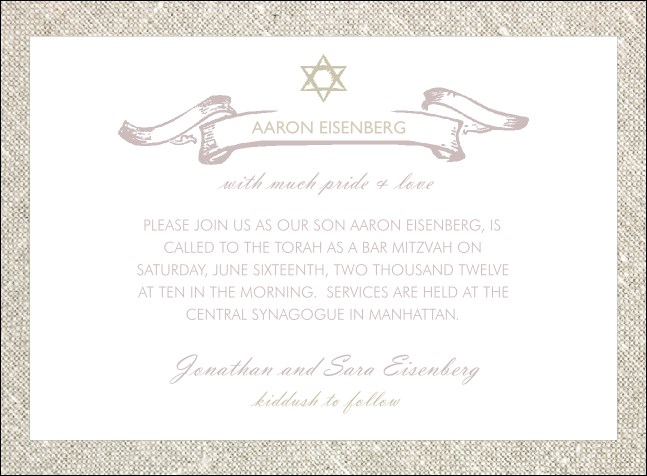 Bar Mitzvah Straw Invitation Product Front