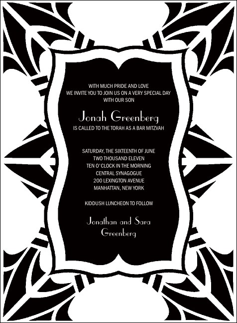 Bar Mitzvah Black & White Invitation Product Front