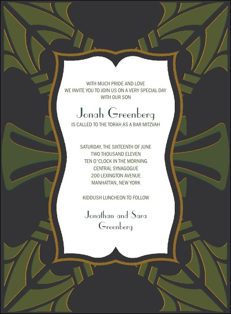 Bar Mitzvah Gold & Green Invitation
