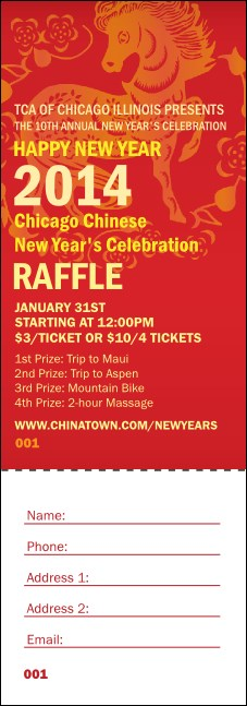 Chinese New Year Raffle Ticket Product Front