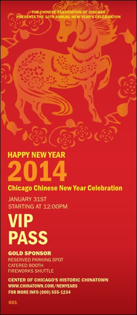 Chinese New Year Horse VIP Pass
